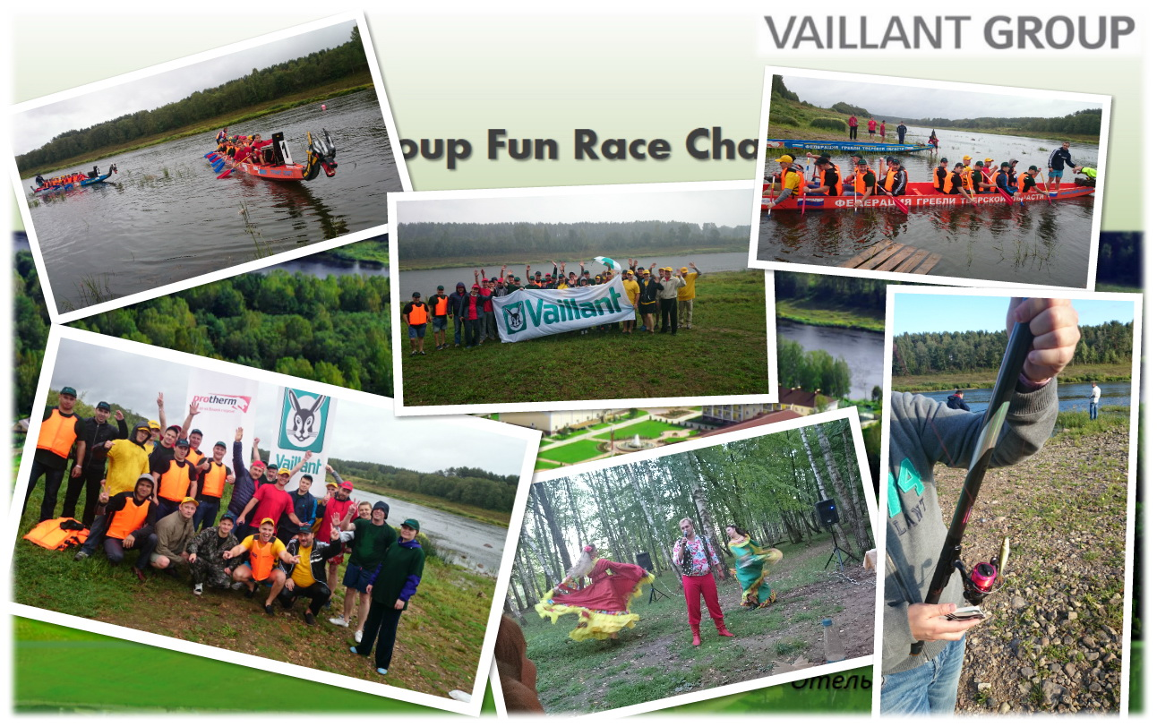 Vaillant Group Fun Race Challenge